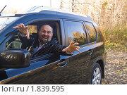 Купить «Злой водитель», фото № 1839595, снято 16 октября 2009 г. (c) Евгения Фашаян / Фотобанк Лори