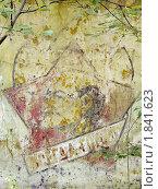 Пионерская символика. Стоковое фото, фотограф Сергей Поляков / Фотобанк Лори