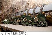 Купить «Противогазы на полке в бомбоубежище», фото № 1843015, снято 8 мая 2010 г. (c) Алексей Кузнецов / Фотобанк Лори