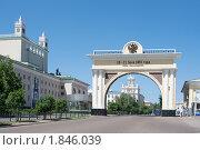 Купить «Триумфальная арка «Царские врата». Улан-Удэ», фото № 1846039, снято 18 июля 2010 г. (c) Анна Зеленская / Фотобанк Лори