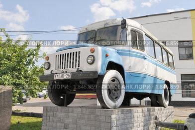 Автобус КАВЗ-685 - памятник