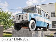 Купить «Автобус КАВЗ-685 - памятник», фото № 1846859, снято 10 июля 2010 г. (c) Виктор Карасев / Фотобанк Лори
