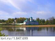 Мирожский монастырь. Стоковое фото, фотограф Татьяна Рыбина / Фотобанк Лори