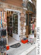 Магазин в Ровине (2007 год). Редакционное фото, фотограф Татьяна Рыбина / Фотобанк Лори