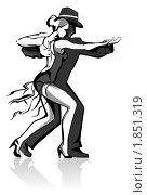 Купить «Танго», иллюстрация № 1851319 (c) Владимир Мельников / Фотобанк Лори