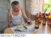 Купить «Утренний опохмел», фото № 1862931, снято 25 июля 2010 г. (c) Константин Бредников / Фотобанк Лори