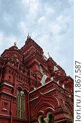 Купить «Исторический музей. Москва», фото № 1867587, снято 2 мая 2010 г. (c) Михаил Крекин / Фотобанк Лори