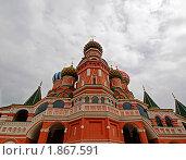 Купить «Собор Василия Блаженного. Москва», фото № 1867591, снято 2 мая 2010 г. (c) Михаил Крекин / Фотобанк Лори