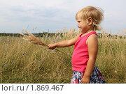Маленькая девочка в поле. Стоковое фото, фотограф Фионова Галина / Фотобанк Лори
