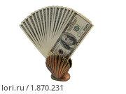 Деньги. Стоковое фото, фотограф Игорь Штро / Фотобанк Лори