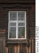 Купить «Суздаль: старое окно», фото № 1873927, снято 29 июля 2010 г. (c) Николай Богоявленский / Фотобанк Лори