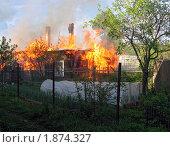 Купить «Горящий деревенский дом», фото № 1874327, снято 30 мая 2006 г. (c) Татьяна Нафикова / Фотобанк Лори