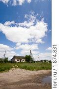 Метеостанция в провинции. Стоковое фото, фотограф Андрей Комаров / Фотобанк Лори