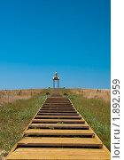 Путь (2010 год). Редакционное фото, фотограф Михаил Снисаренко / Фотобанк Лори