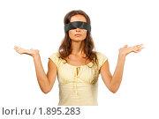 Купить «Девушка с завязанными глазами», фото № 1895283, снято 29 июля 2010 г. (c) Давид Мзареулян / Фотобанк Лори