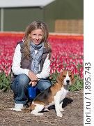 Девушка с собакой. Стоковое фото, фотограф Петр Кириллов / Фотобанк Лори