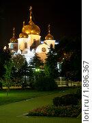 Краснодар. Собор Александра Невского ночью (2010 год). Стоковое фото, фотограф Анатолий Дорохин / Фотобанк Лори