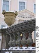 Дворец Тышкевича - музей янтаря (Паланга, Литва) (2010 год). Редакционное фото, фотограф Георгий Солодко / Фотобанк Лори