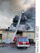 Купить «На тушении пожара», фото № 1897027, снято 20 мая 2010 г. (c) Виктор Карасев / Фотобанк Лори