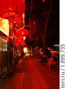 Улица красных фонарей (2009 год). Стоковое фото, фотограф Арти Homa / Фотобанк Лори