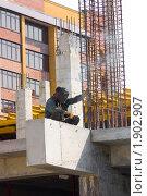 Купить «Сварщик. Сварочные работы. Строительство дома.», фото № 1902907, снято 14 августа 2010 г. (c) WalDeMarus / Фотобанк Лори