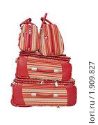 Чемоданы и сумки. Стоковое фото, фотограф Алексей Климков / Фотобанк Лори