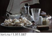 Купить «Горячие пельмени и холодная водка», фото № 1911087, снято 19 октября 2018 г. (c) Марина Володько / Фотобанк Лори