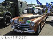 Ретроавтомобиль (2010 год). Редакционное фото, фотограф Смирнов Денис / Фотобанк Лори