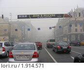 Купить «Москва. Транспорт на Театральном проезде. Смог», эксклюзивное фото № 1914571, снято 7 августа 2010 г. (c) lana1501 / Фотобанк Лори