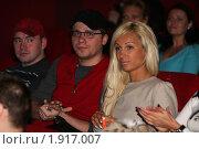 Гарик Харламов, Юлия Лещенко (2010 год). Редакционное фото, фотограф Вадим Тараканов / Фотобанк Лори