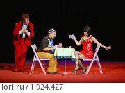 "Купить «Комик-труппа ""Маски-шоу""», фото № 1924427, снято 19 августа 2010 г. (c) Юлия Жемкова (Хаки) / Фотобанк Лори"
