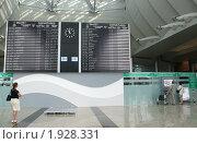 Купить «Международный аэропорт Шереметьево. Центральное информационное табло», эксклюзивное фото № 1928331, снято 14 августа 2010 г. (c) Щеголева Ольга / Фотобанк Лори