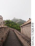 Великая Китайская Стена 70 км (2009 год). Стоковое фото, фотограф Арти Homa / Фотобанк Лори