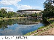 """Купить «Вид на спорткомплекс """"Олимпийский"""" со стороны Екатерининского парка. Москва», фото № 1928799, снято 21 августа 2010 г. (c) E. O. / Фотобанк Лори"""