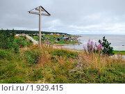 Купить «Поморский путевой крест. Село Кузрека», фото № 1929415, снято 7 августа 2010 г. (c) Валерий Александрович / Фотобанк Лори