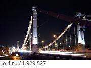 Крымский мост (2009 год). Редакционное фото, фотограф Иван Котов / Фотобанк Лори