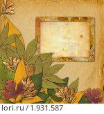 Рамка из старой бумаги с осенними листьями. Стоковая иллюстрация, иллюстратор Lora Liu / Фотобанк Лори