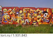 Граффити (2010 год). Редакционное фото, фотограф Алёшина Оксана / Фотобанк Лори