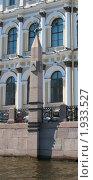 Водомерный столб, река Мойка, Санкт-Петербург. Стоковое фото, фотограф Морковкин Терентий / Фотобанк Лори