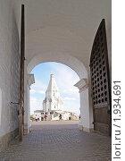 Купить «Арка,  Коломенское», фото № 1934691, снято 21 августа 2010 г. (c) Игорь Жильчиков / Фотобанк Лори