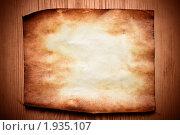 Лист старой бумаги. Стоковое фото, фотограф Роман Сигаев / Фотобанк Лори