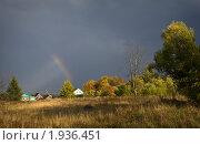 Осенняя мелодия ... Стоковое фото, фотограф Жаренов Александр / Фотобанк Лори