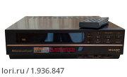 Купить «Аналоговый видеомагнитофон», фото № 1936847, снято 29 августа 2010 г. (c) Екатерина Овсянникова / Фотобанк Лори