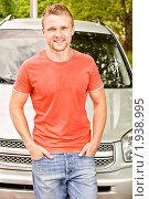 Купить «Довольный мужчина стоит около машины», фото № 1938995, снято 22 мая 2010 г. (c) BestPhotoStudio / Фотобанк Лори
