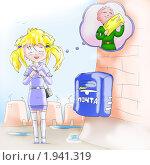Купить «Девочка думает о том, как её братик получит письмо в армии», иллюстрация № 1941319 (c) Алексей / Фотобанк Лори