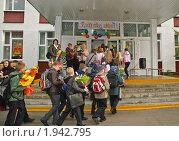 Купить «1 сентября. Дети заходят в школу», эксклюзивное фото № 1942795, снято 1 сентября 2010 г. (c) Алёшина Оксана / Фотобанк Лори