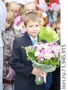 Купить «Первоклассник», фото № 1945915, снято 1 сентября 2010 г. (c) Оксана Лычева / Фотобанк Лори