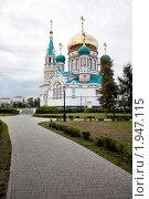 Купить «Успенский кафедральный собор, г.Омск», фото № 1947115, снято 28 августа 2010 г. (c) Олыкайнен Наталья / Фотобанк Лори