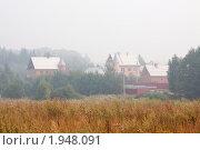 Купить «Задымление от лесных пожаров», фото № 1948091, снято 8 августа 2010 г. (c) Сергей Лаврентьев / Фотобанк Лори