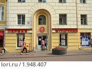 Купить «Первая булочная на Большой Покровке в Нижнем Новгороде», фото № 1948407, снято 6 августа 2010 г. (c) Корчагина Полина / Фотобанк Лори